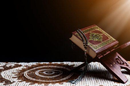 অমুসলিমদের নিয়ে কোরান কি বলে , পর্ব -১